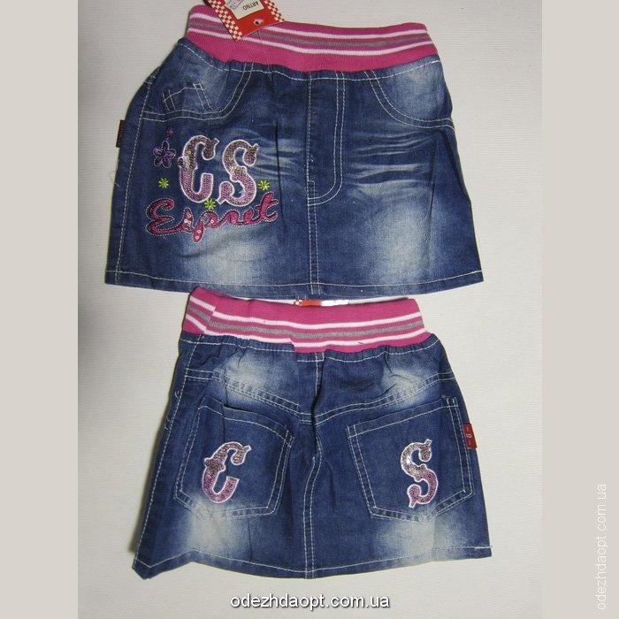 Детская Джинсовая Одежда Оптом